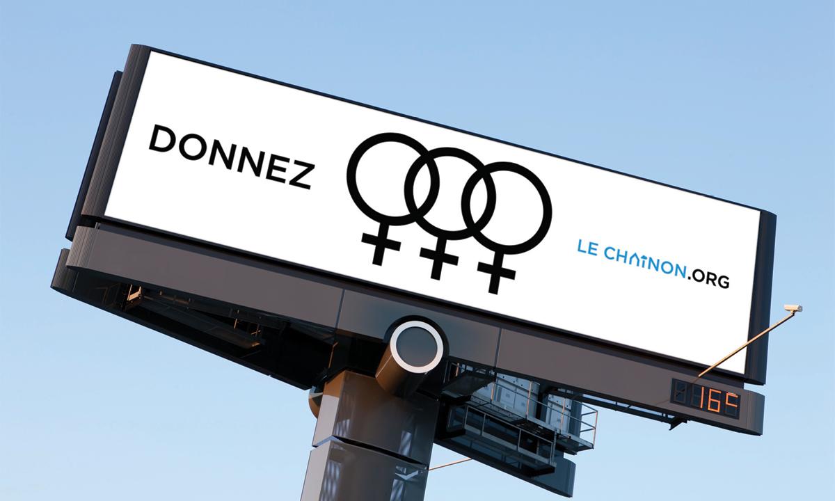 le_chainon_affiche_1