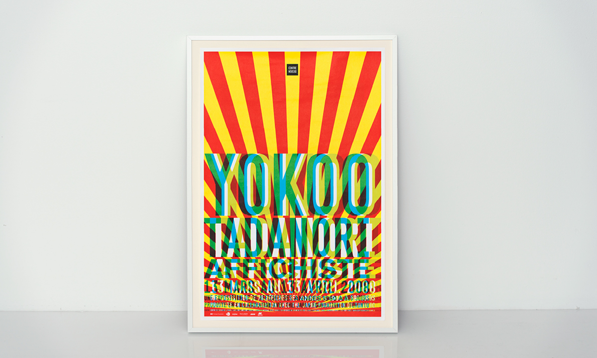 yoko_tadanori_affiche_2